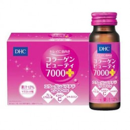 Collagen-DHC-Beauty-7000mg