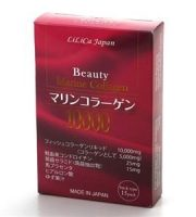 Collagen dạng bột Beauty marine collagen 10.000mg