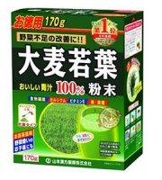 Bột mầm lúa mạch nhật bản grass barley