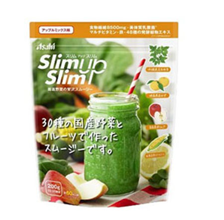 Bột sinh tố rau củ asahi slim up slim nhật bản
