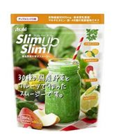 Bột rau củ giảm cân asahi slim up slim nhật bản