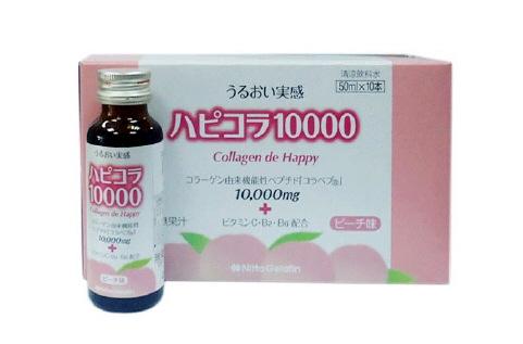 Collagen de happy 10.000mg - Collagen dạng nước Nhật Bản