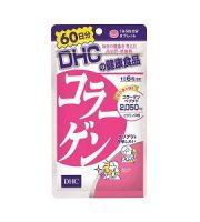 Collagen DHC 360 viên giúp bổ sung collagen hiệu quả