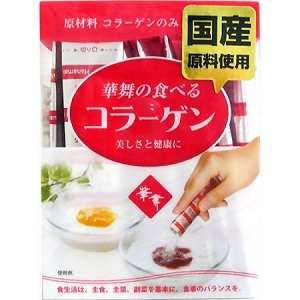 Collagen hanamai pig hộp 30 gói của Nhật