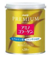 Collagen meiji premium 5000mg dạng bột hộp vàng Nhật Bản