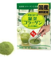 Hanamai collagen trà xanh hộp 30 gói