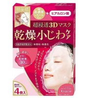 Mặt nạ Collagen Kanebo Kracie 3D Face Mask