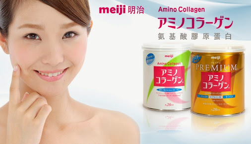 Thành phần Meiji amino collagen dạng bột hộp 200g