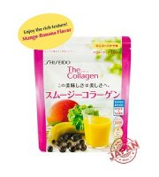 Shiseido collagen smoothie dạng bột 110g
