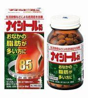 Viên thuốc giảm cân tiêu mỡ bụng naishitoru 85 kobayashi 336 viên