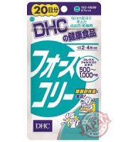 Viên uống giảm cân tan mỡ DHC 20 nhật bản