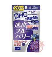 Viên uống DHC chiết suất quả việt quất tăng cường trí nhớ