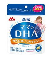 Viên uống lợi sữa DHC cho bà bầu morinaga 90 viên