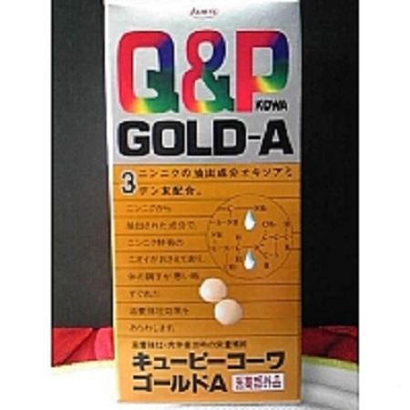 Công dụng của viên Uống Bổ Sung Năng Lượng Q&P Gold Plus Kowa