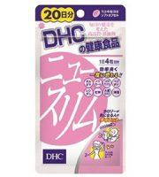 Viên uống giảm cân new slim DHC nhật 20 ngày/ 30 ngày/ 60 ngày