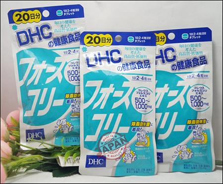 Viên uống giảm cân tan mỡ số 1 nhật bản DHC