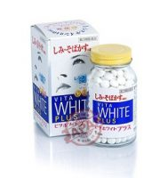 Viên trị nám trắng da vita white plus