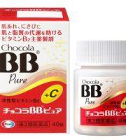 Viên uống trị mụn bb chocola pure nhật bản mẫu mới