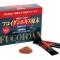 Fucoidan Extract Powder Granules hộp 30 gói nhật bản