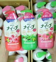 Sữa tắm Kracie Naive 500ml của Nhật