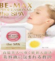 Bột tắm trắng be-max the spa bath power nhật bản