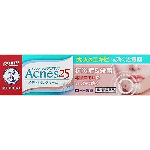 Kem trị mụn Rohto Acnes 25 của Nhật