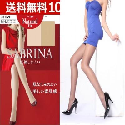 Cách dùng Sabrina Natural Fit