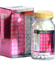 Viên uống trị nám trắng da sakura l-cystine collagen c nhật bản