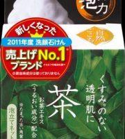 Xà phòng rửa mặt COW trà xanh 80g của Nhật