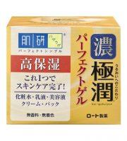 Kem dưỡng da Hada Labo Koi-Gokujyun 5 in 1 Moisturizing Perfect Gel