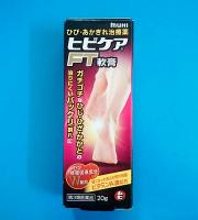 Kem trị nứt gót chân Muhi 20g của Nhật