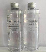 Công dụng của Nước hoa hồng Muji Light Toning Water High Moistur