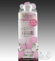 Sữa tắm Shiseido Rosarium Nhật Bản