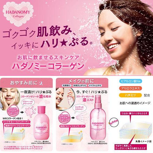 Công dụng Xịt khoáng Hadanomy Collagen Mist