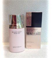 Kem lót Maquillage Shiseido