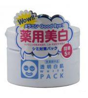 Mặt nạ ủ dưỡng trắng da White Pack Ishizawa 130g Nhật Bản
