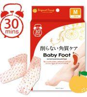 Túi ủ bong da chết bàn chân Baby Foot của Nhật