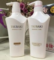 Bộ dầu gội Shiseido Tsubaki màu trắng Damage Care
