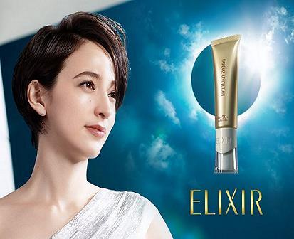 Kết quả hình ảnh cho kem duong ngay shiseido