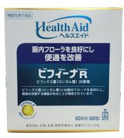 Men vi sinh sống Bifina R Health Aid của Nhật