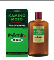 Serum dưỡng và ngăn ngừa rụng tóc Kaminomoto General A