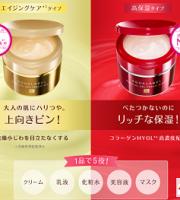 Kem dưỡng da Shiseido Aqualabel mẫu mới