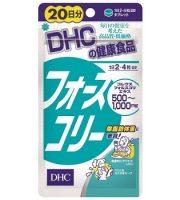 Viên uống giảm cân tan mỡ DHC Lean Body Mass