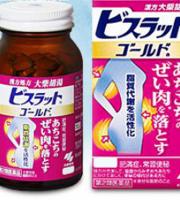 Viên uống giảm cân Screw Rat Gold Kobayashi Nhật Bản