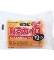 Miếng dán giữ nhiệt Mycoal Nhật Bản