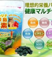 tảo rau củ quả