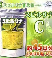 Tảo bổ sung vitamin C