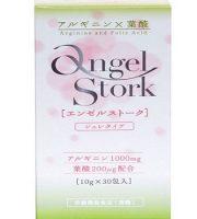 hỗ trợ điều trị hiếm muộn Angel Stork
