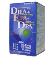 dha-epa-dpa-nhat-ban-120-vien1